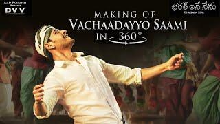 Download Bharat Ane Nenu - Vachaadayyo Saami Song Making 360° 5K | Mahesh Babu, Siva Koratala | DSP Video