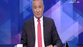 Download شاهد تعليق أحمد موسى على أطلاق الأمارات وزارتين لـ«السعادة» و«التسامح» Video