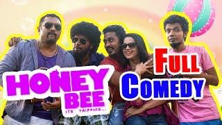 Download Honey Bee Full Comedy | Malayalam comedy | Malayalam Movie | Asif Ali, Bhavana Video