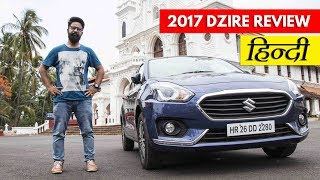 Download New Maruti Dzire 2017 Review Hindi - All You Want to Know Video