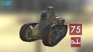 Download الدبابة الخارقة التي غيرت وجه الحروب إلى الأبد Video