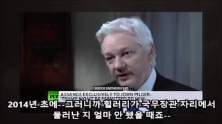Download 줄리안 어산지: 힐러리의 자금줄 폭로 Video