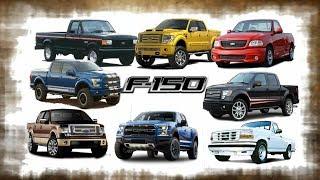 Download FORD F150 // FORD LOBO EDICIONES ESPECIALES Video