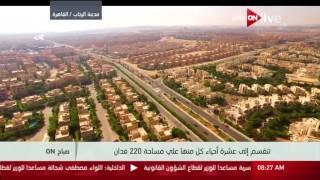 Download صباح ON: إطلالة علوية على مدينة الرحاب وكورنيش النيل بوسط البلد Video