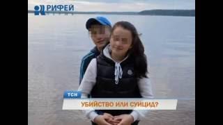 Download В Перми следователи разбираются в загадочной гибели 16-летнего школьника Video
