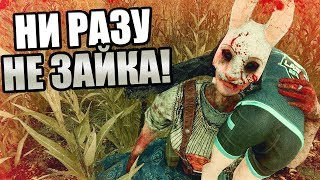Download Dead by Daylight ► НИ РАЗУ НЕ ЗАЙКА! Video