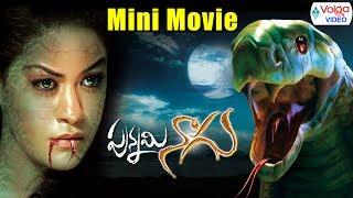 Download Punnami Nagu Latest Telugu Mini Movie || Rajiv Kanakala, Mumaith Khan || Volga Videos Video