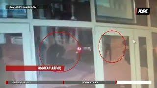 Download Көлікке есірткі тастаған полицейлердің әрекеті видеоға түсіп қалды Video