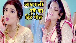 Download आगया आम्रपाली दुबे का नया सबसे हिट गाना 2017 - राजी कके बलम बाजी मार लिहले - Bhojpuri Hit Song 2017 Video