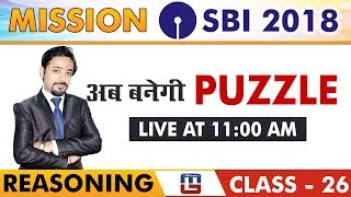 Download SBI Clerk Pre 2018   Puzzle With Tricks   Reasoning   Live at 11:00 am   Class - 26 Video