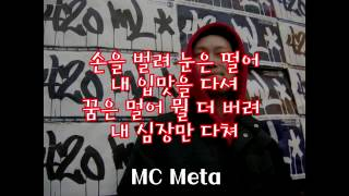 Download [가사, Lyrics] 동전 한 닢 Remix (One Penny Remix) (by Dynamic Duo & Various Artists) Video