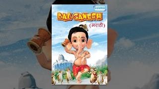 Download Bal Ganesh - Kids Marathi Favourite Animation Movie Video