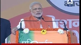 Download I am 'fakir', what can my rivals do to me: PM Modi in Moradabad Video