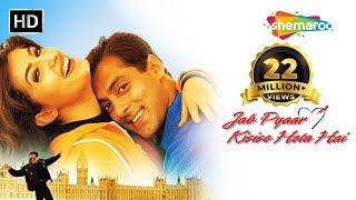 Download Jab Pyar Kisi Se Hota Hai Video