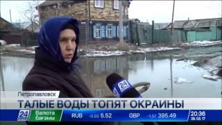 Download Талые воды затапливают окраины в Северном Казахстане Video