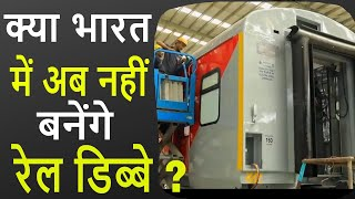 Download Indian railways want to use ready-made train-sets and coaches ! Video