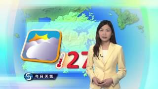 Download 早晨天氣節目 - 科學主任李鳳瑩(04月02日上午7時) Video