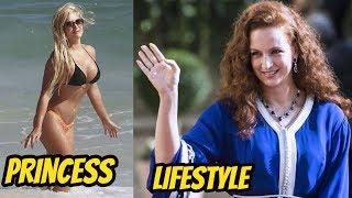 Download Princess Lalla Salma of Morocco Lifestyle 2018 || Biography || Royal Family Video