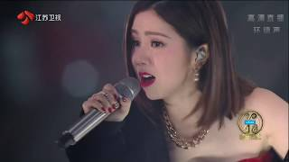 Download 2018江苏卫视跨年演唱会 邓紫棋 GAI《 漫步人生路》 Video