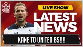 Download Harry KANE To MAN UTD Nonsense! MARTIAL, ALBA Transfer News Video