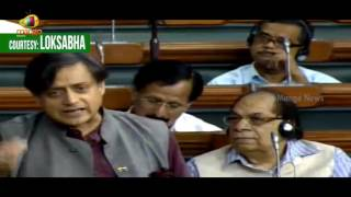 Download Shashi Tharoor Vs Arun Jaitley On Startup India Tax Concessions | Lok Sabha Debate | Parliament Video