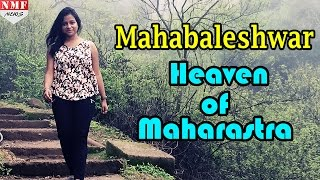 Download Journey to Mahabaleshwar | Documentary | Interesting Facts Of the 'Hill Station' Video