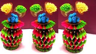DIY - How to make flower vase using newspaper - Flower vase making Flower Vase Making From Waste Material on making sculpture, making baskets, making flower boxes, making flower candles, making flower pillow, making pot, making flower art, making glass, making pottery, making flower bed,