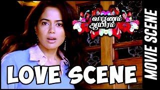 Download Vaaranam Aayiram - Love Scene | Surya | Sameera Reddy | Simran | Divya Spandana Video