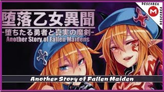 Download Another Story of Fallen Maiden / Ingles「RPG-H」 ► +18 ◄ MG / MF Video