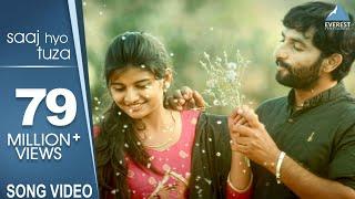 Saaj Hyo Tuza Song Movie Baban , Marathi Songs 2018 , Onkarswaroop , Bhaurao Nanasaheb Karhade