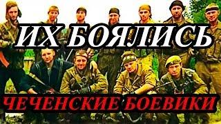 Download БЕШЕНАЯ РОТА Video