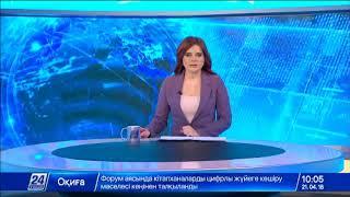 Download Выпуск новостей 10:00 от 21.04.2018 Video