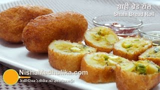 Download Bread roll recipe | Stuffed Bread Rolls | Potato Stuffed Bread Roll | Bread Potato Roll Video