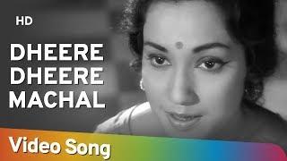 Download Dheere Dheere Machal | Surekha Pandit | Tarun Bos | Anupama | Lata Mangeshkar | Hemant Kumar Video