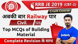 Download 9:00 PM - RRB JE 2019 (CBT-2) | Civil Engg by Sandeep Sir | Top MCQ's of Building Material Video