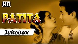 Download Patita 1953 Songs (HD) - Dev Anand - Usha Kiran - Agha - Shankar Jaikishan Hits Video