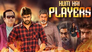 Download Hum Hai Players (2019) New Released Full Hindi Dubbed Movie | Nara Rohit, Jagapathi Babu Video