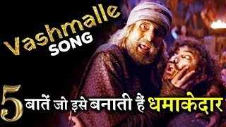 Download 5 Amazing Things You Will Witness in THUGS OF HINDOSTAN's VASHMALLE SONG Video