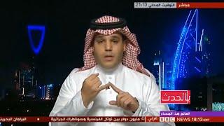 Download عضوان الاحمري يجلد مرتزقة الاخوان وقناة الجزيرة Video