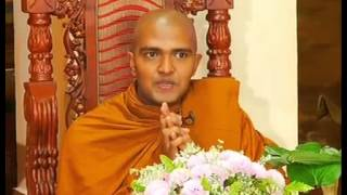 Download Ven. Walpola Gothama Thero - Pancha Upadanaskanda Handuna Ganimu පංච උපාදානස්කන්ධ හඳුනාගනිමු Video