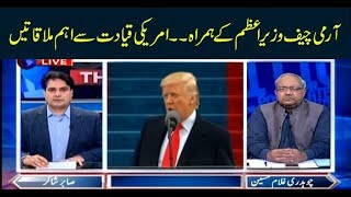 Download The Reporters   Sabir Shakir   ARYNews   22nd July 2019 Video