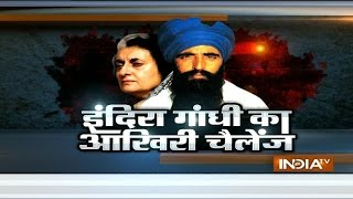 Download Special Report On ″Truth Behind Bluestar Operation″ After 30 Years - India TV Video
