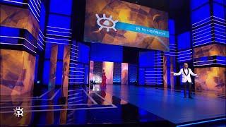 Download Gala de los XXV Premios José María Forqué 2020 Video