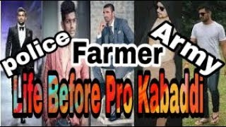 Download Life before pro kabaddi | Top 10 players and their jobs | kabaddi players are police,farmers etc Video