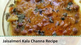 Download Jaisalmeri Kala Channa | Black Chickpeas Curry by Healthy Kadai Video