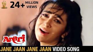 Download Jane Jaan Jane Jaan Video Song | Female Version | Anari Video Songs | Venkatesh | Karishma Kapoor Video