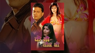 Download के भो लौन नी - K Bho Launa Ni - Nepali Love Story Video
