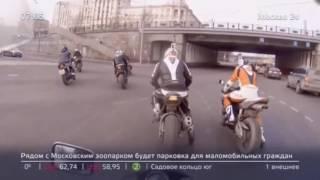 Download Москва 24. Опасные мотоциклисты. .. новости об открытии мотосезона 2017 Video