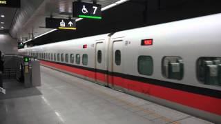 Download 2016.1.28 THSRC 台灣高鐵 南港車站 首班列車抵達 Video