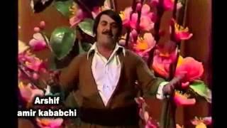 Download جبار احمد / ئاكر بارانة Video
